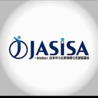 JASISA事務局