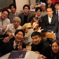 47都道府県: 事業スタートカンファレンス運営事務局