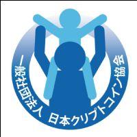 日本クリプトコイン協会青山オフィス