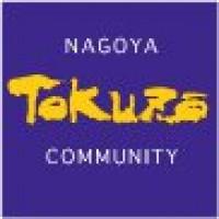 Tokuzo Live house