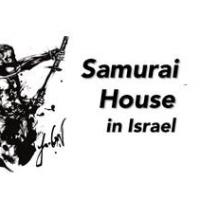 【好評につきさらに10名に増員!】Samurai House in Israel 報告会