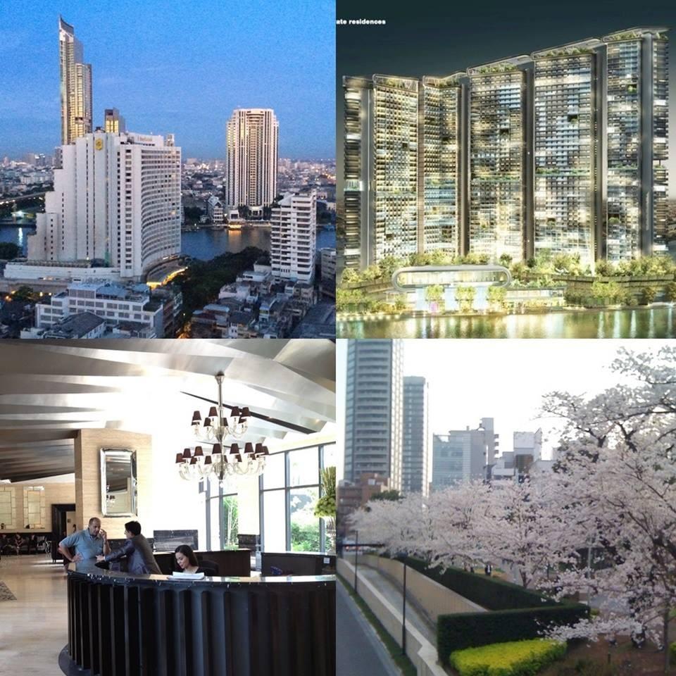【好評第3弾】カンボジア、タイ、フィリピン + 日本! - 4か国不動産投資セミナー