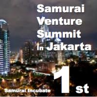 第1回Samurai Venture Summit in Jakarta
