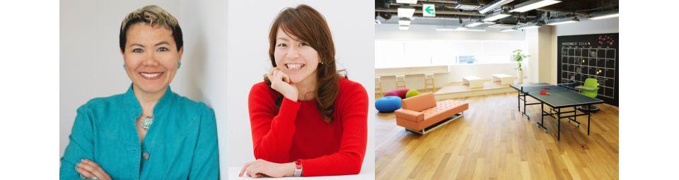 「ITで日本を元気に!」特別セミナー 「IoM(Internet of Me)」時代のコミュニケーションとは?