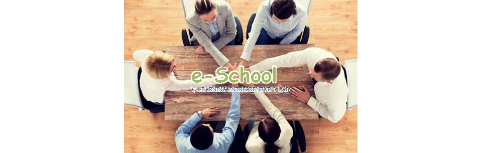 『e-School』インフォメーションセッション