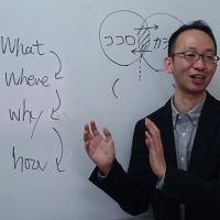 説明下手を克服する!!30秒で思いを伝える「ピンポイントトーク」実践セミナー