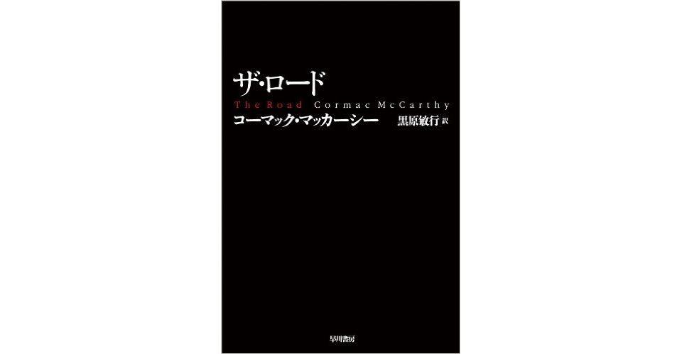 第67回 *東京大人の読書会*