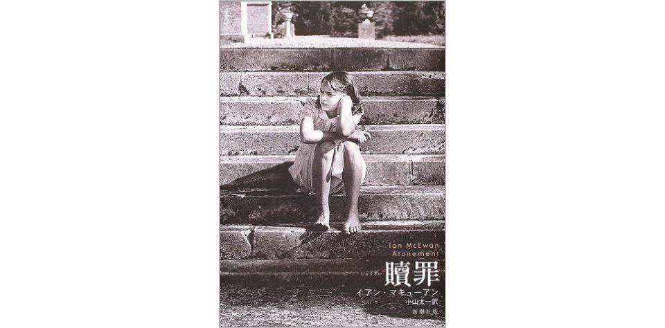 第68回 *東京大人の読書会*