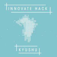 INNOVATE Hack Kyushu決勝戦観覧