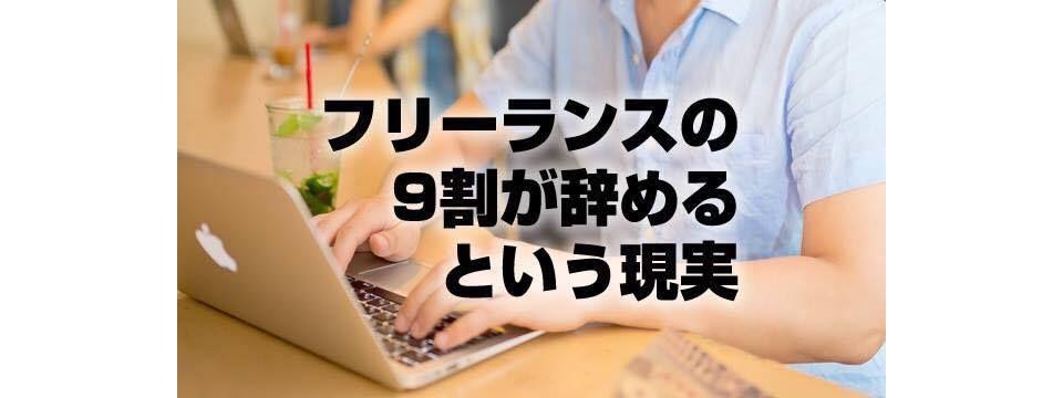 1/12(木)14:00~第3回 個人事業主&フリーランスの方!のための交流会!