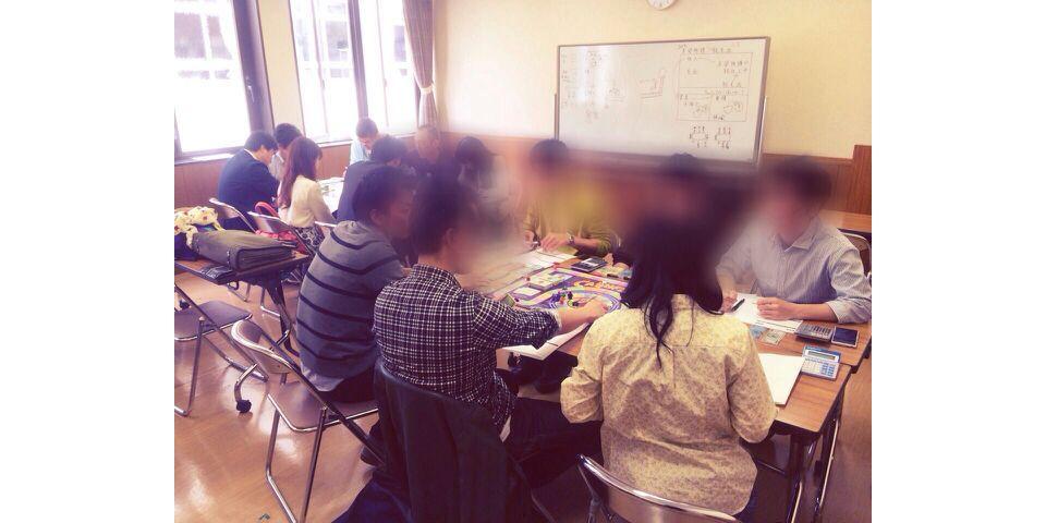 7/18(火)キャッシュフローゲーム会!
