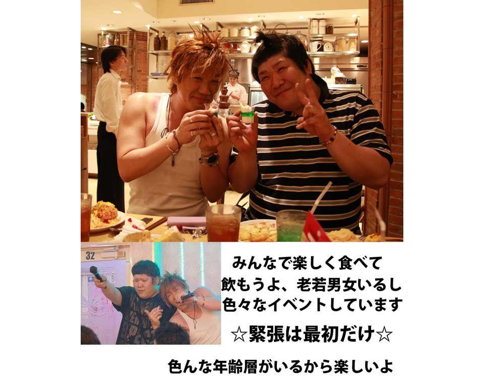 品川☆3.22(水)飲み放題焼肉食べ放題イベントです