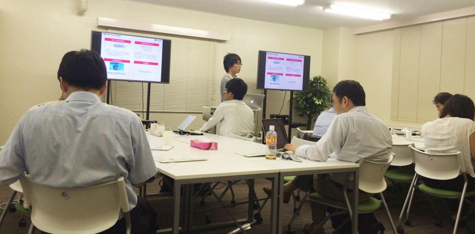 第5回 特許技術SDK/API勉強会(特許提供:パナソニック)
