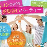 『九州出身者限定パーティー』 5対5の年齢別・趣味別お見合いパーティーです♪