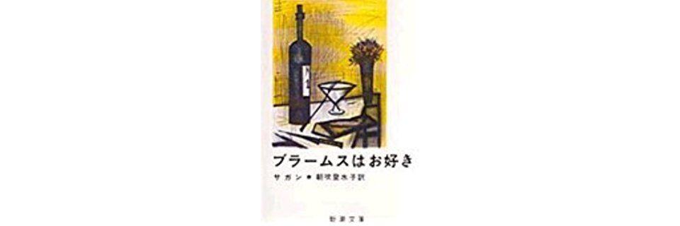 第74回 *東京大人の読書会*