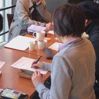 【東京】2月26日 元 気 に な れ る 日 曜 日☆未来戦略読書会♪