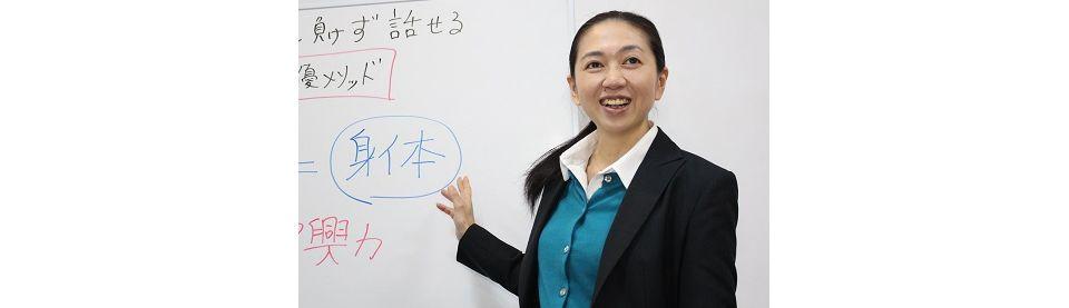飯田橋開催:人前で話すのが楽になる!!60分話しても全く緊張しない「声と表現力」のトレーニング実践セミナー