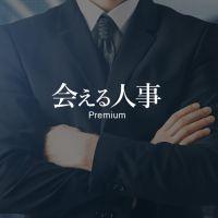 【9/27締切 大阪開催】積水ハウスの人事課長が登壇! 戦略人事による人事のためのセミナー「会える人事Premium」