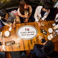 11/26日 池袋 オーガニック野菜とオーガニックワインの独身ワイン会