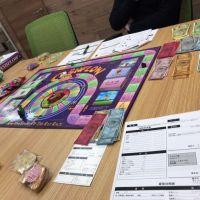 【東京】ゲームでお金の基礎を学ぼう「キャッシュフロー101」