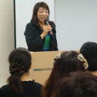 仙台開催【あがり症を根絶する!!】100人の前で話してもまったく緊張しない「メンタルトレーニング」実践セミナー