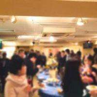 【ボランティア募集】9月23日(日) 銀座 国際結婚したい人の為のGaitomo国際交流パーティー(集合時間17:30)