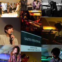 TOKYO SAITO FESTIVAL 2018