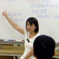 大阪:【あがり症を根絶する!!】100人の前で話してもまったく緊張しない「話し方トレーニング」実践セミナー