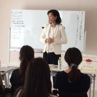 梅田開催:めんどうな人、気が合わない人、そもそも価値観が違う人に左右されない「自分軸のつくり方」実践セミナー