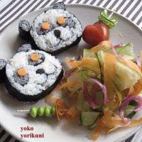 マクロビオティックなパンダの飾り巻き寿司をつくろう!★キッチン雑貨のお土産付