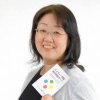 札幌:自然に会話が盛り上がる!「好かれる人の話し方」実践セミナー