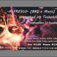 -ALFRESCO- [BBQ x Music] presented by Techphilia