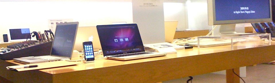iPadをデジタル手帳として使おう